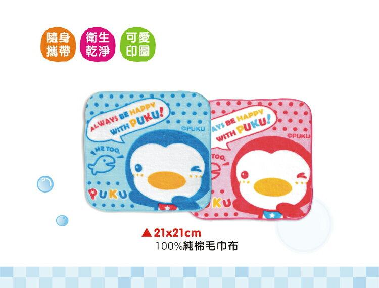 PUKU藍色企鵝 - 學生手帕 (藍/粉) 2