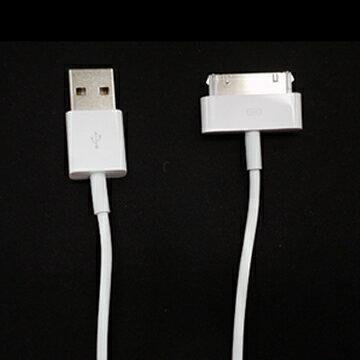 兩入組AppleiPadiPhone44S3G3GS4GiPod原廠傳輸線~原裝DATACABLE數據充電線裸裝副廠