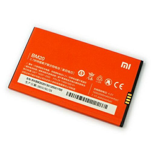 MIUI 小米機2S BM20 原廠電池 2000mAh MIUI 小米二代 小米機2 S / 2S / MS2 / M2 / MI 2S