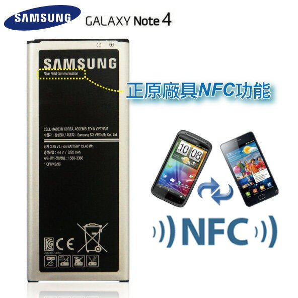 SAMSUNG Galaxy Note4 N910 N910U N9100 原廠電池 EB-BN910BBK 3220mAh 具NFC功能