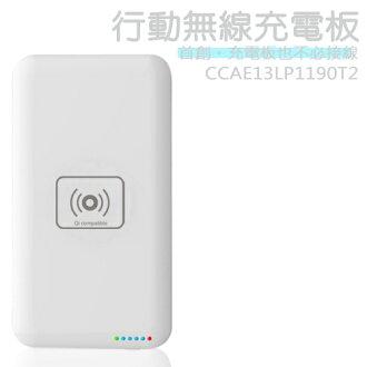 無線充電器 行動無線充電板 充電板不須接線 內建4800mAh行動電源 無線充電板 無線充電座 無線充電版  iPhone8  iPhone8 PLUS iPhone X  Q100