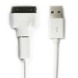 二合一充電線 Apple&Micro USB接頭 適用APPLE iPad iPhone iPod HTC SONY SAMSUNG LG MOTOROLA 二合一兩用充電線 1+30pin