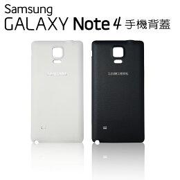 三星 SAMSUNG Note4 電池 背蓋 保護 保護殼