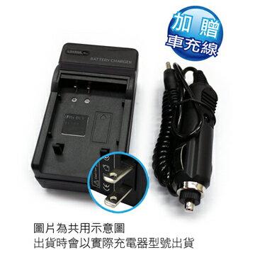 NIKON EN-EL19 / ENEL19 相機充電器加贈車充線 COOLPIX S3100 S4100 S2500 S3300 S100 S2600 S4150 S6600