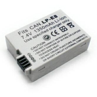 Canon LP-E8 LPE8 相機電池 EOS 550D 600D 650D 700D Kiss X4 X5 T2i T3i 1350mAh