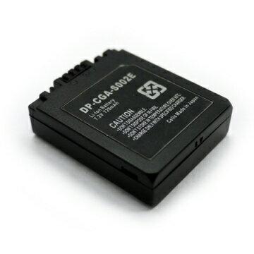 Panasonic CGA-S002 720mAh 相機電池 S002E BM7 FZ1 FZ2 FZ3 FZ5 FZ10 FZ15 FZ20