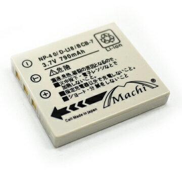Panasonic DMW~BCB7  Fujifilm NP40 相機電池 DMC~FX