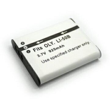 Olympus Li-50B Li50B 相機電池 u-1010 u-1020 u-1030 SW u6000 u8000 u9000 U8010 SP-800 SP800 RICOH CX3 CX4 DB100 DB-100 TG620 VG170 CASIO EX-TR15 TR10 TR35 自拍神器 925mAh