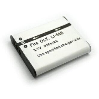Olympus Li-50B Li50B 相機電池 u-1010 u-1020 u-1030 SW u6000 u8000 u9000 U8010 SP-800 SP800 RICOH CX3 CX4..