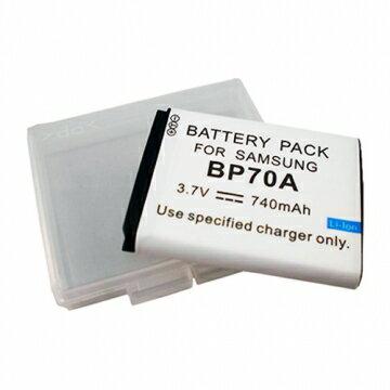 SAMSUNG BP-70A BP70A 相機電池 PL80 PL100 PL120 PL170 SL50 SL600 SL630 ES65 ES70 ST60 ST90 ST700 MV800 740mAh