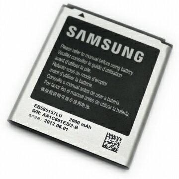 SAMSUNGGALAXYBeamGT-i8530i8530Wini8552EB585157LU原廠電池2000mAh