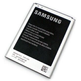 SAMSUNG Galaxy Note 2 N7100 原廠電池 N-7100 EB595675LU 3100mAh