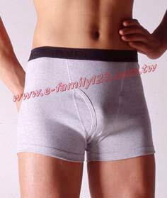 BVD全棉素色平口褲BD249 - 限時優惠好康折扣