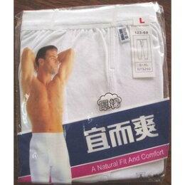 三槍宜而爽男厚棉長褲N68(福利品)