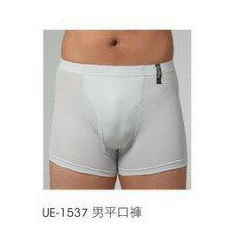 宜而爽Coolplus吸濕排汗男速乾平口褲UE-1537