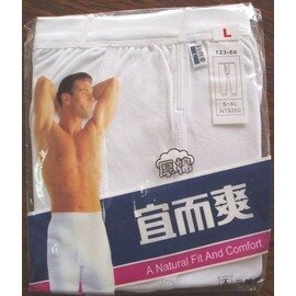三槍宜而爽男厚棉長褲N68(福利品)2XL - 限時優惠好康折扣