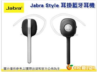免運 可分期 Jabra Style 捷波朗 風尚 藍牙耳機 藍芽耳機 無線 高音質 辦公室 運動 公司貨 一年保固