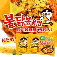韓國泡麵推薦到韓國 起司辣雞肉風味麵 (五包入) 700g 起司辣雞麵 辣雞麵 泡麵 韓國泡麵 辣雞【N101326】就在EZMORE購物網推薦韓國泡麵