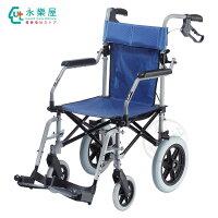 銀髮族保健用品推薦到銀髮族樂活椅-輕便式/收折式輪椅(符合輪椅B款附加功能A款)就在永樂屋健康福祉商店推薦銀髮族保健用品