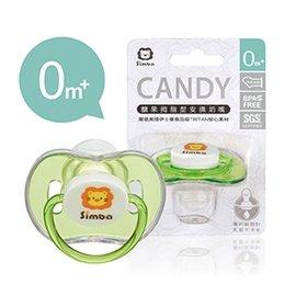 【淘氣寶寶】小獅王辛巴Simba糖果拇指型安撫奶嘴-綠色(初生)0m+(S19050)