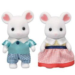 【Fun心玩】EP17120 EP17130 麗嬰 日本 EPOCH 森林家族 棉花糖鼠哥哥 棉花糖鼠姊姊 姐姐 玩偶