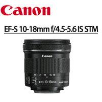 Canon佳能到Canon EF-S 10-18mm f/4.5-5.6 IS STM    EOS 單眼相機專用鏡頭  搭載光學影像穩定器的輕巧入門超廣角鏡頭 (彩虹公司貨)
