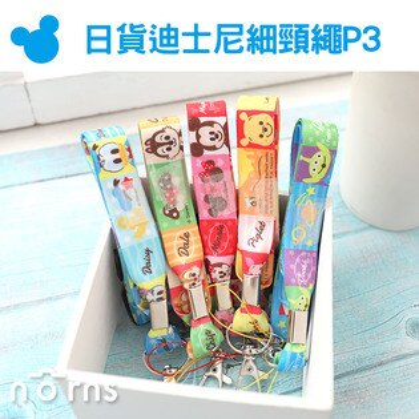 NORNS【日貨迪士尼細頸繩P3】彩色方塊系列日本正版手機繩手機背帶證件帶米奇維尼奇奇蒂蒂三眼怪