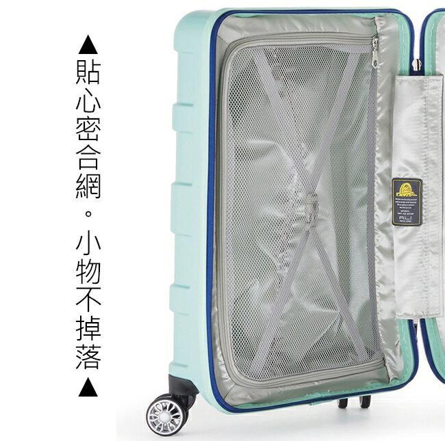 【MAXBOX】28吋 台日同步 96公升時尚 行李箱 / luggage(1701-19藍)【威奇包仔通】 4