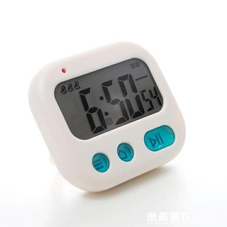 夯貨下殺! 震動式小鬧鐘振動鬧醒學生兒童靜音倒計時器臥室無聲宿舍床頭創意 0