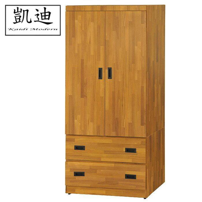 【凱迪家具】F16-219-2 柚木集成3×6尺衣櫃 /大雙北市區滿五千元免運費