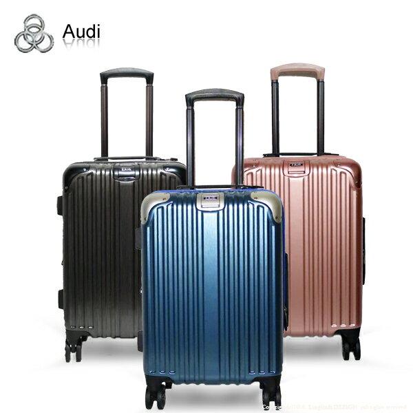 【Audi奧迪】銀河系列24吋髮絲紋可加大海關鎖旅行箱行李箱A6924