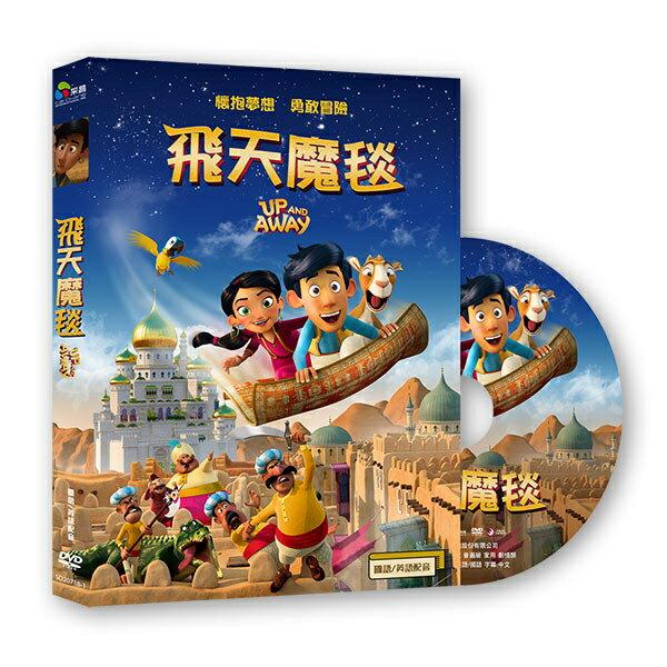 【停看聽音響唱片】【DVD】飛天魔毯
