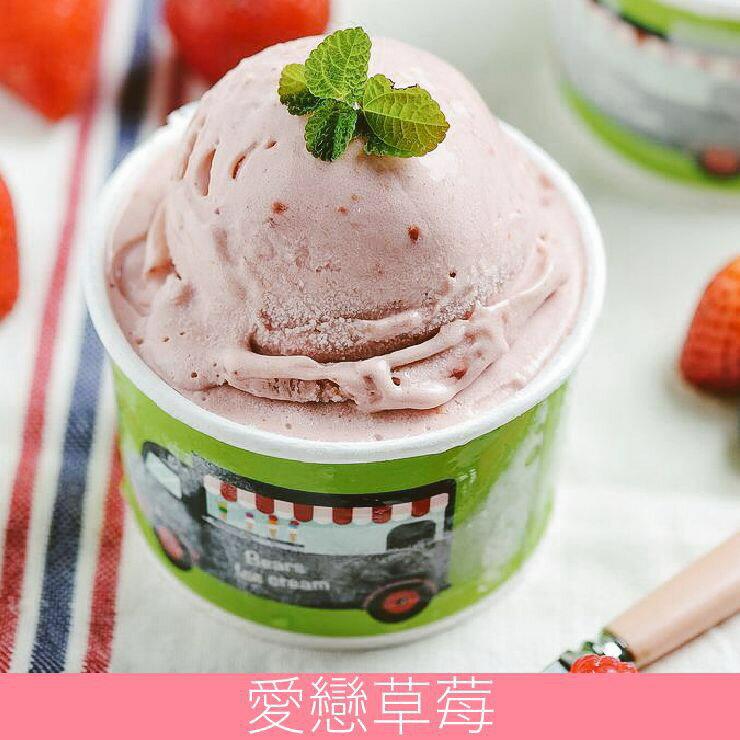 大湖草莓牛奶冰淇淋|每日 |真草莓製作真正吃得到果肉 新鮮大湖草莓與高雄牧場鮮奶製作、香純