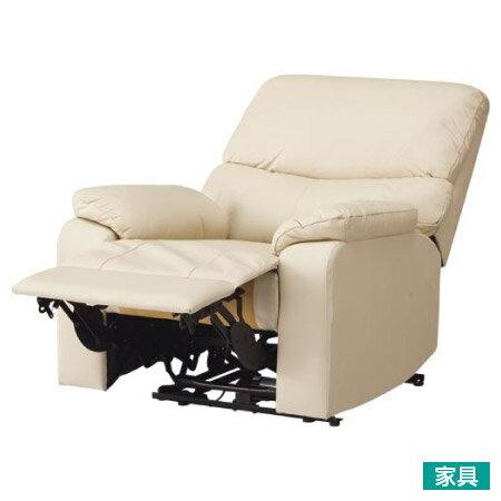 ◎耐磨皮革1人用電動可躺式沙發 OZ II EPU IV NITORI宜得利家居
