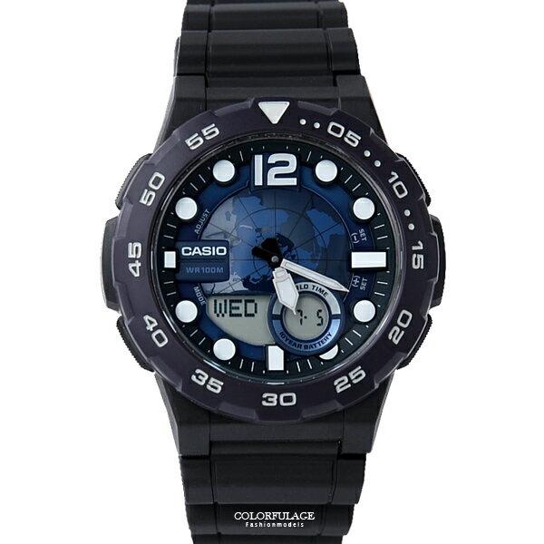 CASIO卡西歐 藍紫外框地圖造型雙顯電子手錶 柒彩年代【NEC130】原廠公司貨