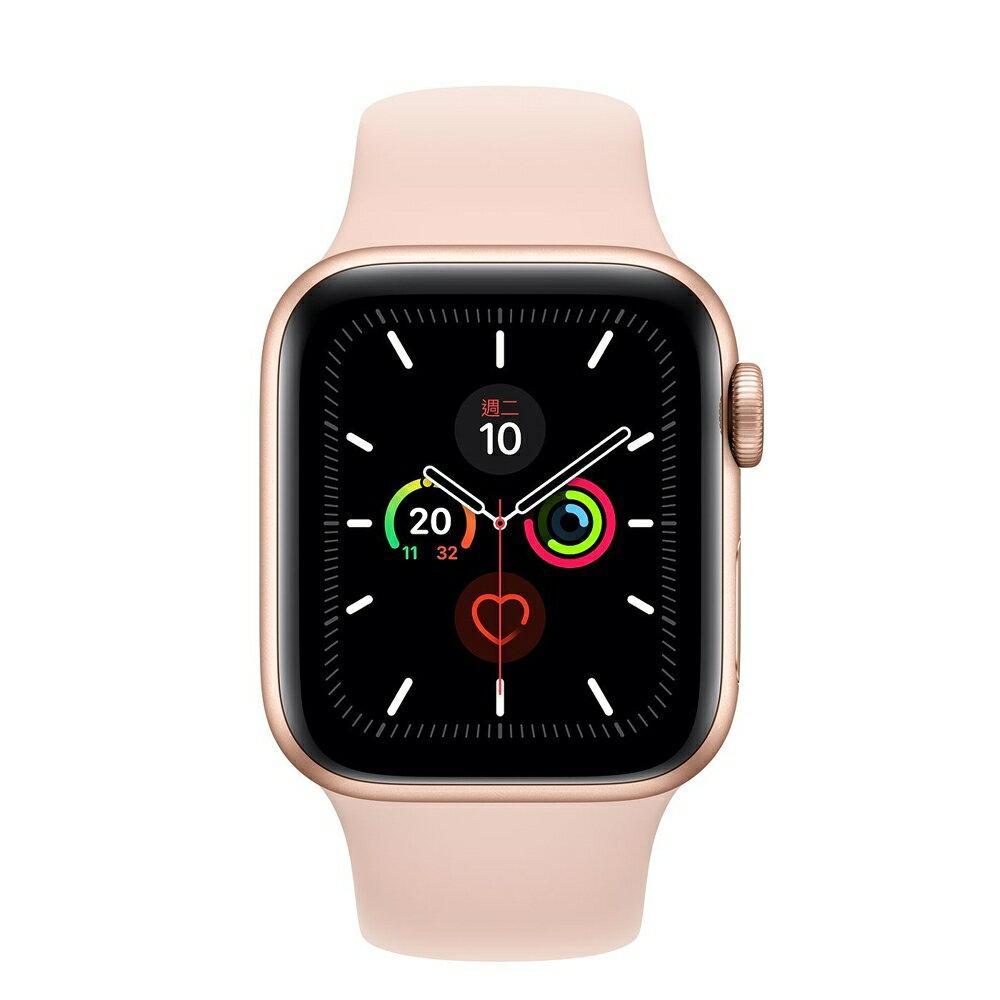 Apple Watch Series 5 GPS版 40mm 金色鋁錶殼配粉沙色運動錶帶MWV72