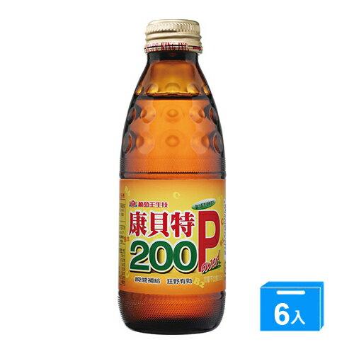 葡萄王康貝特200P180ml~6入~愛買~