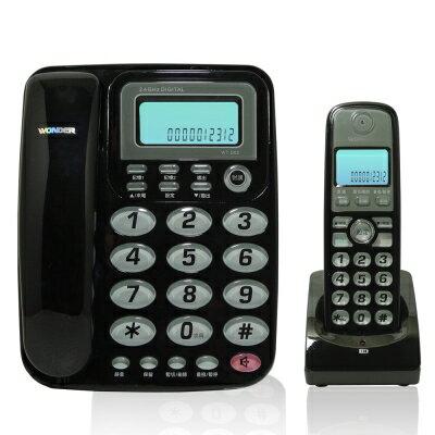 數位無線2.4G高頻 子母機電話 (黑/灰/紅)