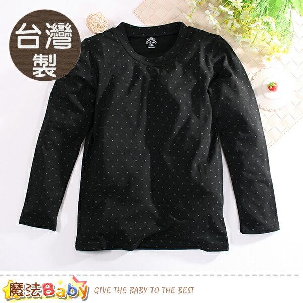 發熱衣 台灣製青少女秋冬保暖發熱內衣 魔法Baby~k60575