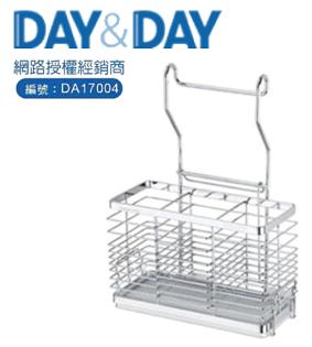 洗樂適衛浴:DAY&DAY餐具桶(ST3003TF)