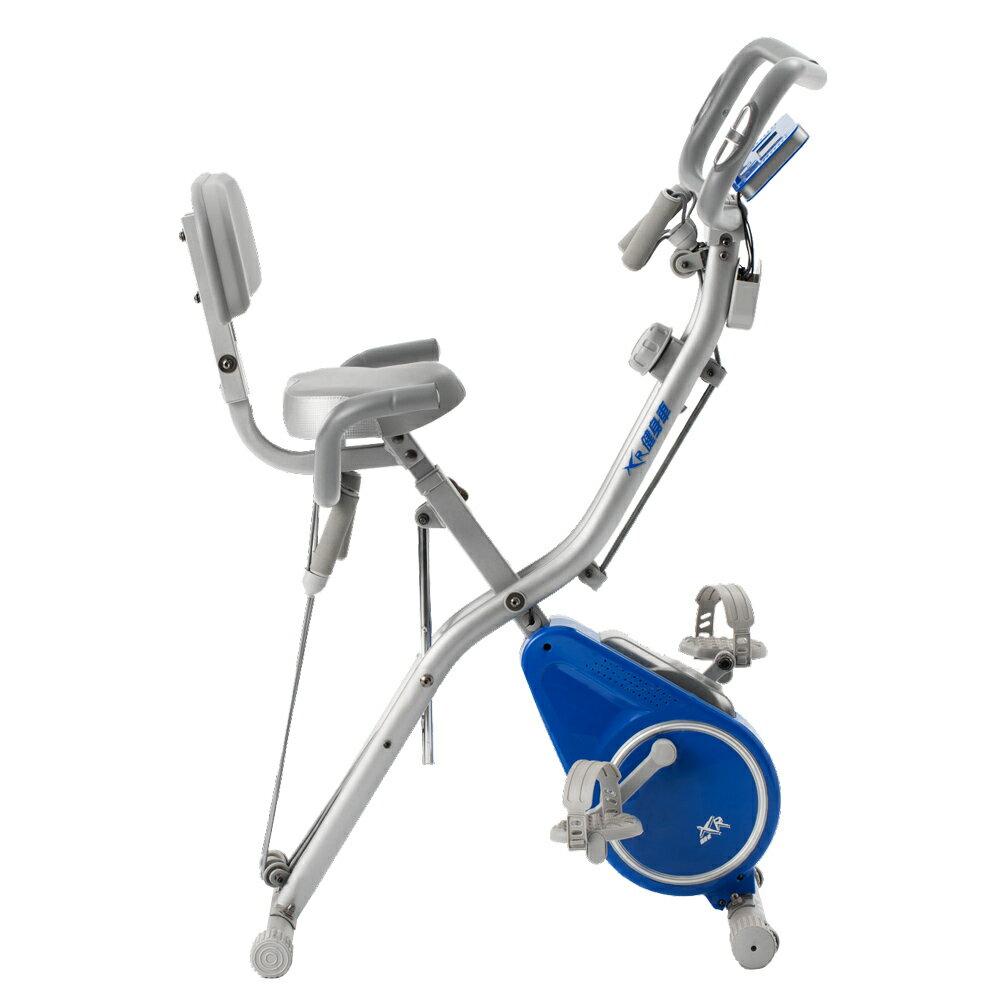 XR-G4+ 全新進化渦輪式二合一雙拉繩磁控飛輪健身車 12段大阻力 前後阻力雙拉繩 室內有氧腳踏健身車 【WELLCOME好吉康】