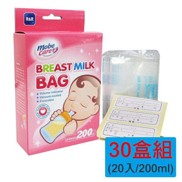 【醫康生活家】R&R母乳袋200ml►►30盒組