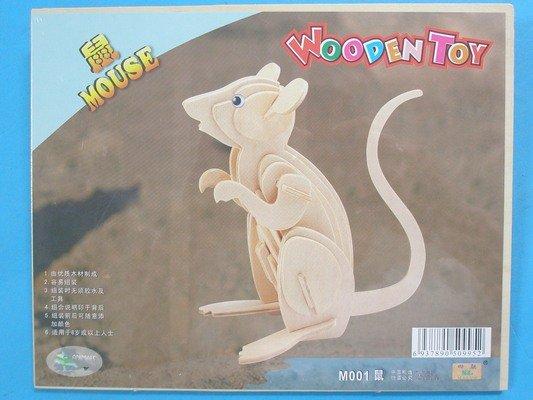 DIY木質3D立體拼圖 四聯動物木質拼圖(M001鼠.中2片入)/一組入{定49}