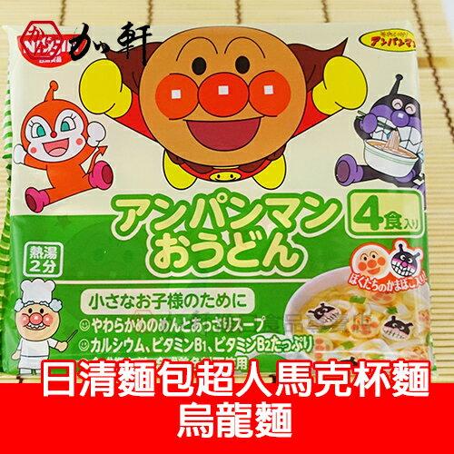 《加軒》日本NISSIN日清麵包超人馬克杯麵(烏龍麵)