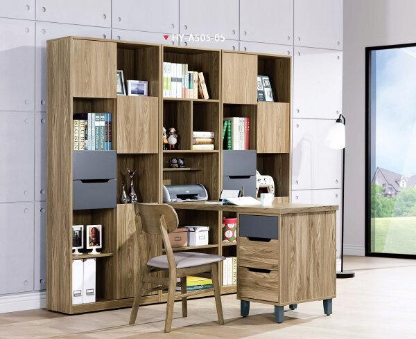 【尚品傢俱】HY-A505-05佛羅倫斯2尺系統式書櫃