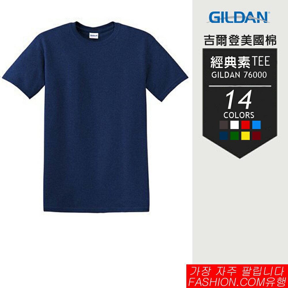 DITION  純淨美國棉GILDAN素面圓筒T 吉爾登 8