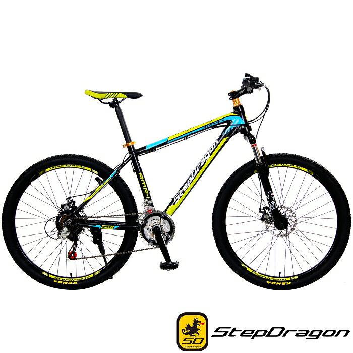 【StepDragon】SMA-300 拓荒者 Shimano 26吋21速鋁合金碟煞登山車