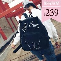 愚人節 KUSO療癒整人玩具周邊商品推薦後背包-搞怪個性貓咪後背包-6095- J II
