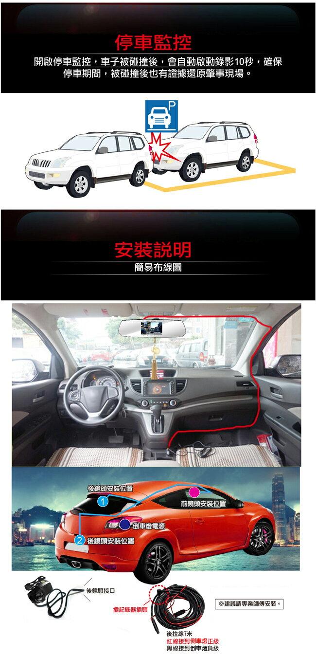 【送到府安裝】曼哈頓 RS10D HDR 高畫質雙鏡頭1080P行車記錄器 -贈32G