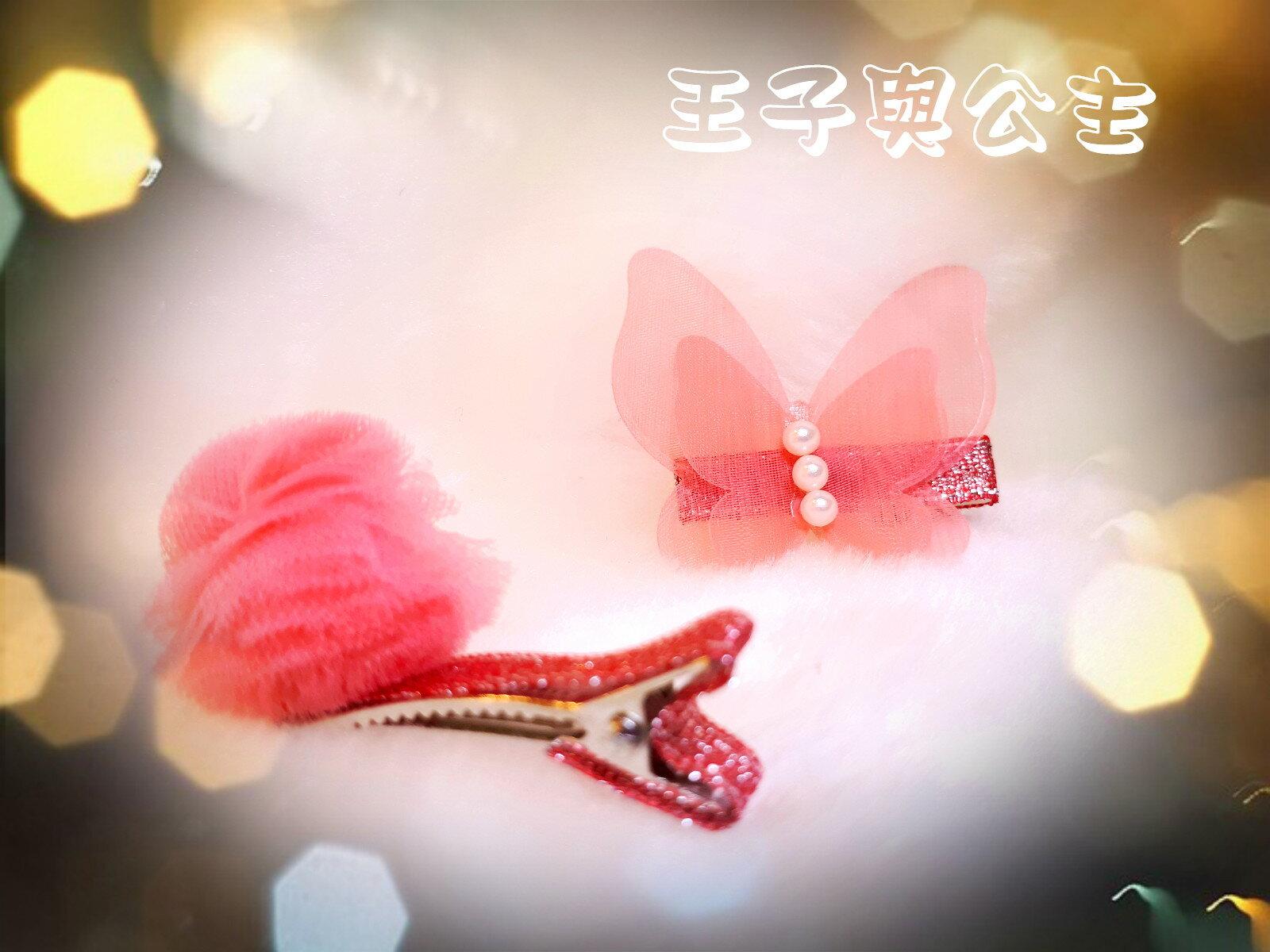 韓版 嬰兒可愛頭飾蝴蝶套裝髮夾AB2001 ----- 日韓/韓流/兒童/同樂會/生日/禮物/王子與公主